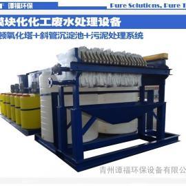 平价供应 谭福环保 不锈钢 芬顿氧化塔 污水处理设备