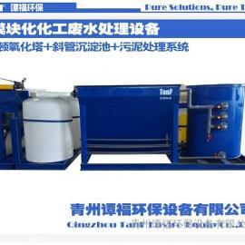平价供应 谭福环保 碳钢防腐 芬顿反应 化工废水专用
