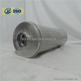 厂家生产Rexroth力士乐滤芯R928005873液压油滤芯替代力士乐滤芯