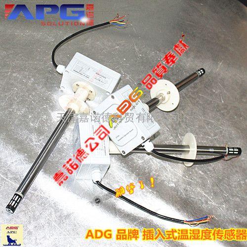 温湿度传感器 电厂温湿度传感器 化工厂温湿度传感器