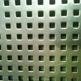 方孔筛板 304不锈钢打孔网 镀锌板铝板铜板方孔冲孔网