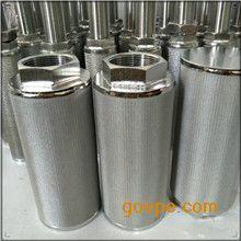 厂家定做不锈钢304环保滤芯 除尘滤芯 空气滤芯 除油过滤筛网
