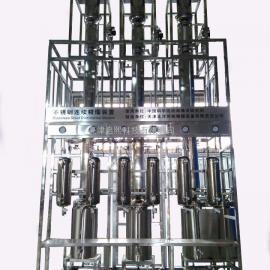 精馏塔精馏高真空玻璃精馏装置精馏塔塔内件北洋精馏吉林长春