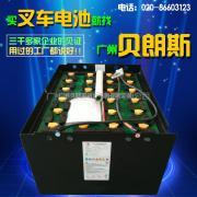 龙工蓄电池