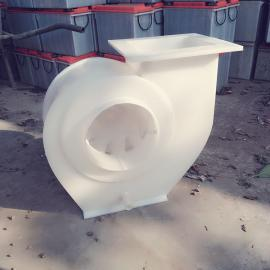 塑料离心风机/PP4-72塑料离心风机