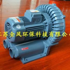 台湾漩涡气泵厂家