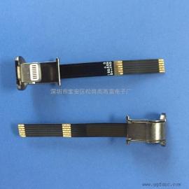 苹果公头无线充-背夹式软排线(FPC)~供应移动电源
