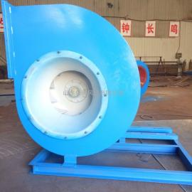 玻璃钢离心风机/PVC玻璃钢风机/防腐离心风机