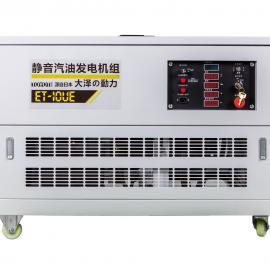 小体积静音箱式10KW汽油发电机