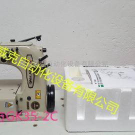 八方牌GB99折边,八方全自动缝包机GK35-2C