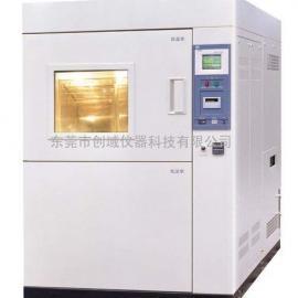 高低温循环快速温变试验箱 冷热冲击试验机 温度冲击测试仪