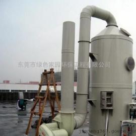 烟雾净化器 喷淋塔 玻璃钢脱硫塔 旋流板废气净化塔