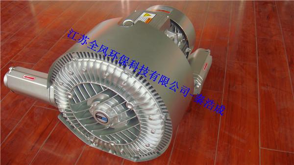 双段式真空漩涡气泵