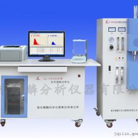 麒麟厂家直销高频红外碳硫分析仪