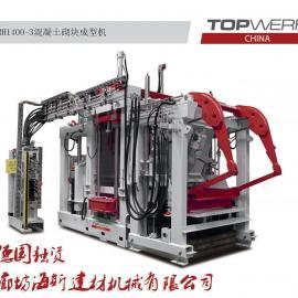 供应RH1400-3VA砌块成型机 制砖机 免烧制砖机