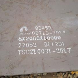 济南正亚现有济钢锅炉板济钢容器板库存两万吨年后低价处理