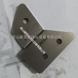 DS-9C纽朗缝包机专用配件306201,102134A.102135A