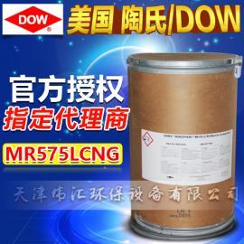 中国供应商 美国陶氏DOWEX MR575 离子交换抛光树脂 耐磨性高
