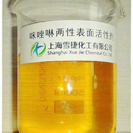 十二烷基羟乙基咪唑啉