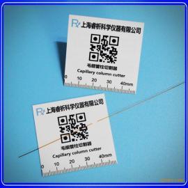 上海睿析石英毛细管色谱柱切割器厂家直销