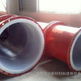 工业钢衬塑除盐水管道