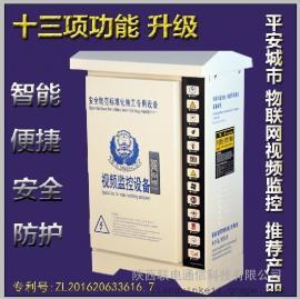 联电UETX安防视频监控箱