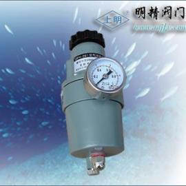 空气过滤减压器