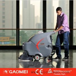 车间地面用清洗机-高美50B地面洗地机
