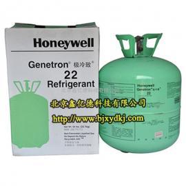正品霍尼韦尔R22空调制冷剂极冷致制冷剂R22 22.7kg/瓶