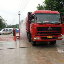 工地冲洗设备丨南宁工地全自动冲洗设备厂家报价
