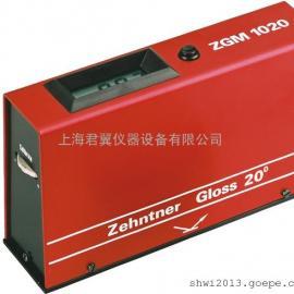 瑞士杰恩尔zehntner ZGM1020、ZGM1022、ZGM1023便携式光泽度计