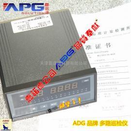 智能32路温度巡检仪应用及价格