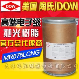 跑量促销 美国DOWEX MONOSPHERE MR575LCNG电子级树脂