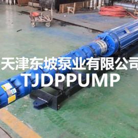 农田灌溉井用潜水泵-天津东坡井用潜水泵厂家