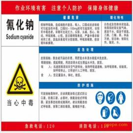 湛江氰化物包装桶回收处理