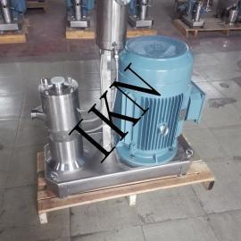 聚乙二醇高速乳化机,聚乙二醇衍生物高速乳化机
