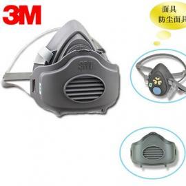 3M3200防尘面具/3200防毒面具/3200防护口罩