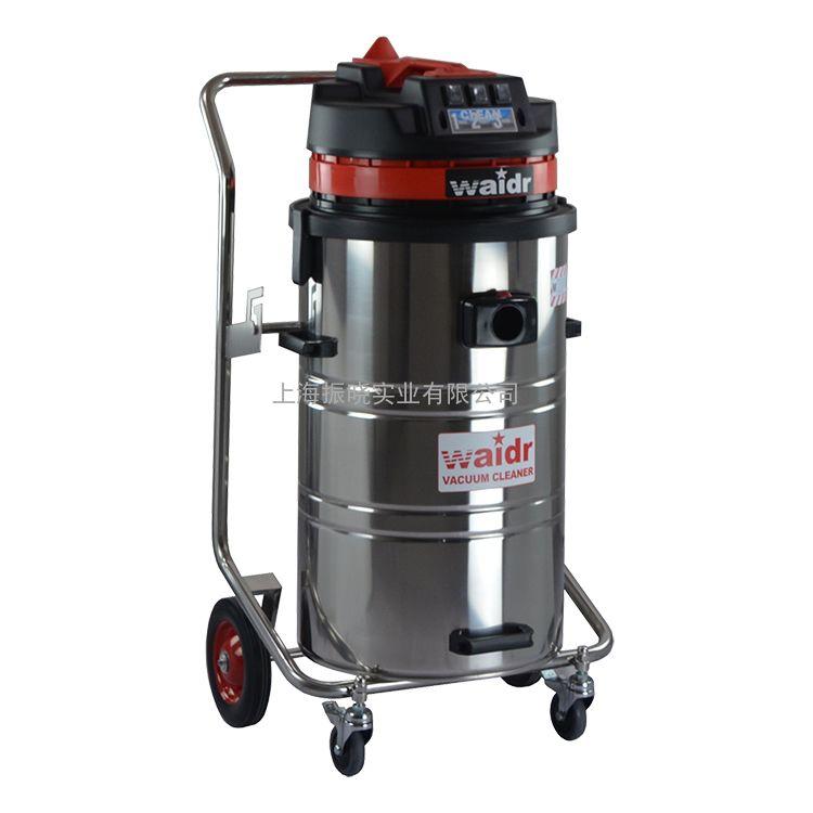 上海工业吸尘器价格 工业吸尘器厂家 工业吸尘器品牌