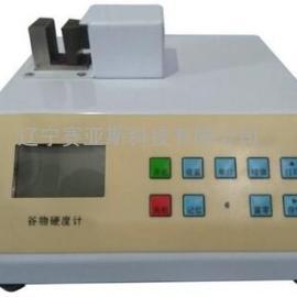 谷物硬度计SYS-2D