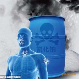 中山氰化物包装桶回收处理