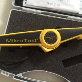 德国EPK MIKROTEST NIFE50 涂层测厚仪