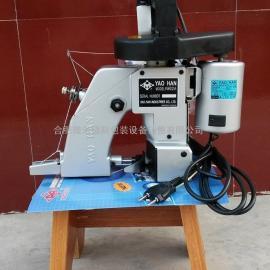 N600A台湾耀翰原装手提缝包机现货直销 N600A