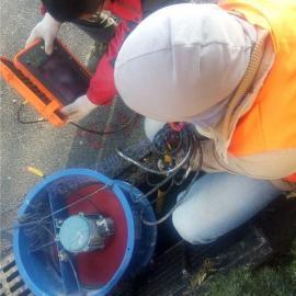 排水检测|CCTV检测、QV检测、声纳系统检测|雨污水检测