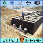 无动力污水处理设备、地埋式无动力污水处理设备