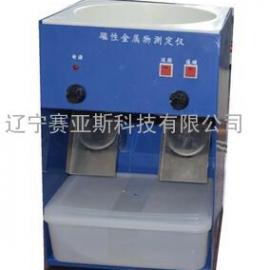 磁性金属物测定仪SYS-JJCC