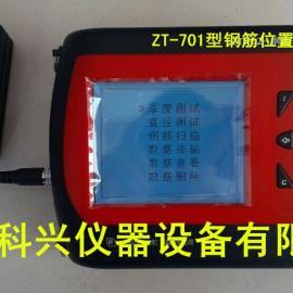 ZT701钢筋位置测定仪
