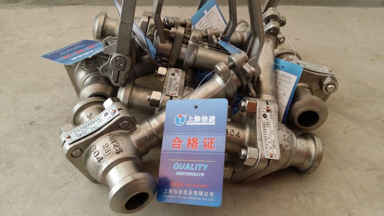 低温球阀|DQ61F 低温焊接球阀 上海怡凌专业生产