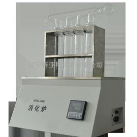 消化炉KDN-04C