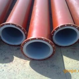 衬胶管件,衬塑管件,3PE防腐钢管