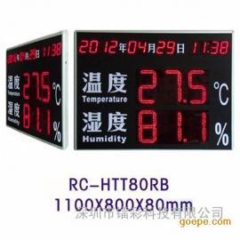 �D彩RC-HTTRB���用��穸蕊@示器��穸入�子看板